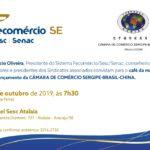 Fecomércio sediará Câmara de Comércio Brasil-China em Sergipe